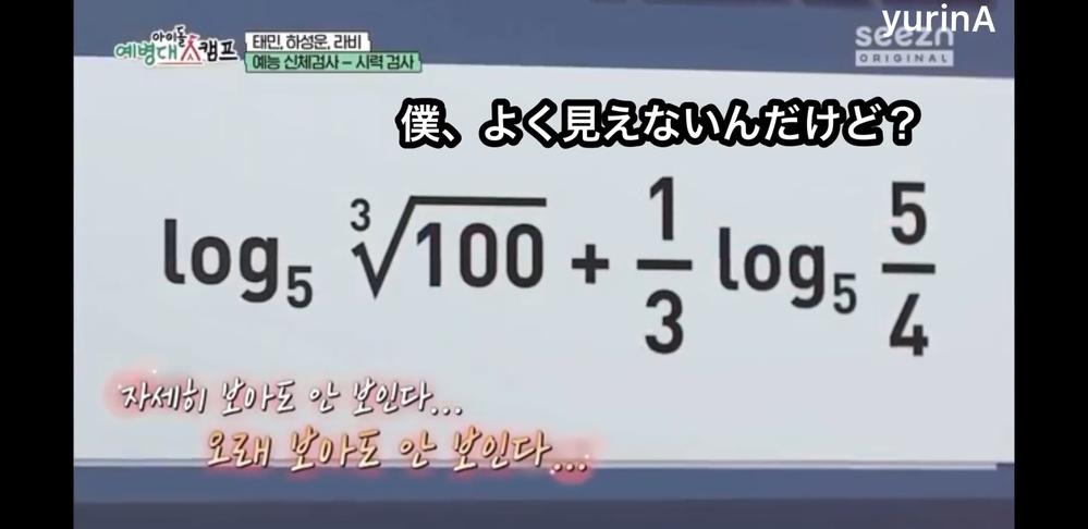 これの計算式と答え教えて下さい