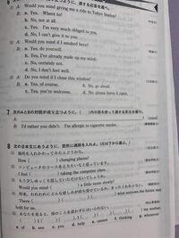 動名詞の問題です。 答えを教えてください。