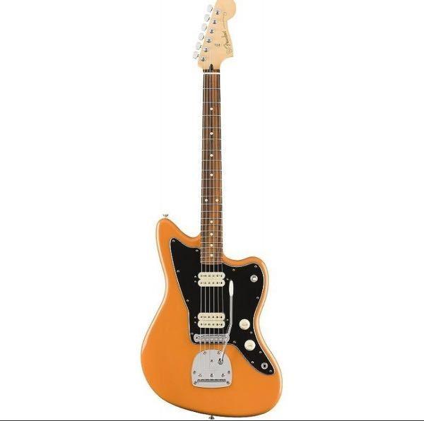 エレキギターの購入を検討しています。テレキャスターです。 Fender 《フェンダー》Player Jazzmaster, Pau Ferro Fingerboard, Capri Orange こちらのギターは値段や性能的に良いでしょうか? 初心者でギターは1本も持っていません。 知り合いの家に居るので家でギターを借りて軽く練習をしている状態です。 自分のギターが欲しいため購入したいと考えていますが、学生のためそれほどお金をかけれません。 このギターは弾きやすいでしょうか?