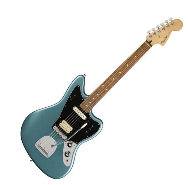 ギターを初めたいと思っています。 大学生ですが、趣味でエレキギターをはじめようとおもっています。 ジャガーがいいなと思い、メーカーや相場などを調べてみたのですが、いろいろと意見がありすぎてよくわからなくて困っています。 初心者は音の違いがわからないから見た目で選んでいいという意見を参考にして、僕が一番見た目で惹かれたのはFender Player Jaguar というギターでした。画像のものです。 (playerシリーズより上は値段が違い過ぎて手が出ません) このギターは一本目に買っても大丈夫でしょうか? よろしくお願いします。
