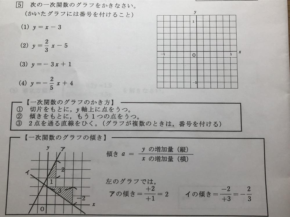 この問題の解説と答え教えてください!