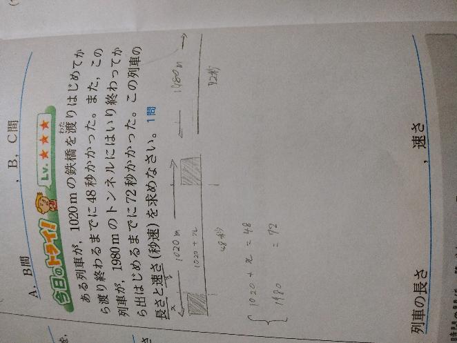 中学2年生です。こちらの問題を教えて頂けると助かります。宜しくお願いします。
