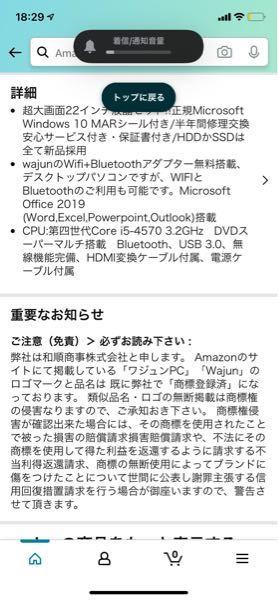 このパソコンをAmazonで買おうとしてるのですが、このスペックでヴァロラントR6S、APEXはプレイできますか?