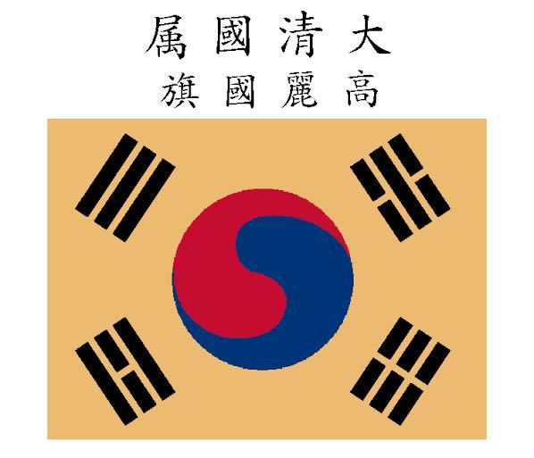 これはどこの国旗ですか?