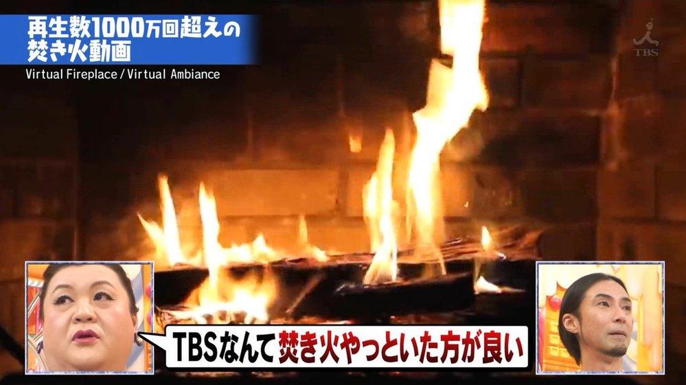 今、焚き火ブームなんですか? 焚き火の良さってなんですか?