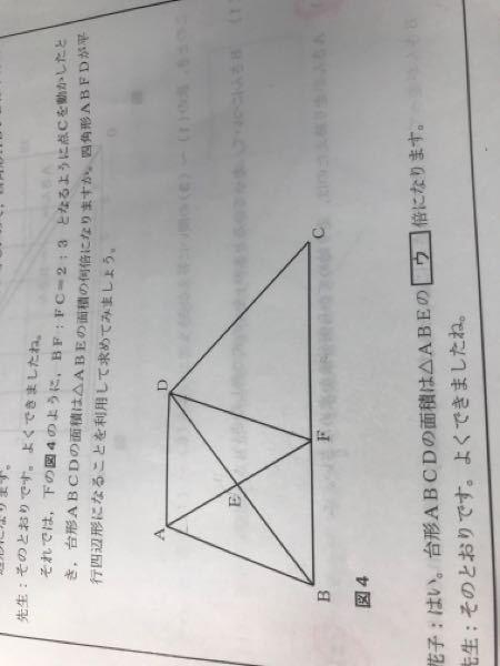 急ぎです! 下記の問題が分かりません… 解き方を教えてください。お願いします!