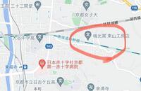 京都にお住まいの方、あるいは京都に詳しい方にお尋ねです。夏からひとり暮らしをするのですが、赤マルのついたエリアの治安はどうなのでしょうか?七条駅と東福寺の間らへんです。近くには京都女子大学があります。 京都駅の南側が危険といった話や部落の話も出てくるので、このエリアの治安はどうなのかお聞きしたいです。ご回答よろしくお願いいたします。