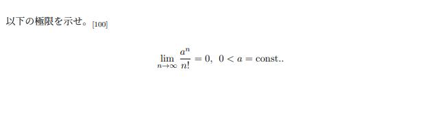 この問題の解方を教えてください