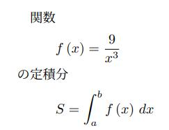 """C言語のプログラムについて ↓に示される台形則による数値積分のプログラムを使用して得られる分割数 10 と 100 の場合の近似値と誤差の絶対値の出し方を知りたいです. このプログラムを書き換えればいいのでしょうか? デバックして数値入れてもループしました。 a=2 b=6 です /* 台 形 則 に よ る 定 積 分 */ #include <stdio.h> double f( double x ); int main ( void ) { double a , b; /* 積 分 区 間 */ int n; /* 分 割 数 */ double h; /* 小 区 間 の 幅 */ double s; /* 近 似 値 */ double t; int k; printf (""""積分区間 a , b ? """" ); scanf ( """"% lf % lf """" , &a , & b ); while (1) { printf (""""分割数 n? (0 以 下 の と き に 終 了 し ま す . ) """" ); scanf ( """"%d"""" , & n ); if (n <= 0) break ; h = (b - a) / ( double ) n; t = 0.0; for (k = 1; k <= n - 1; k = k + 1) t = t + f(a + ( double ) k * h ); s = (( f(a) + f(b )) / 2.0 + t) * h ; printf (""""分割数 %10 d の 場 合 の 近 似 値 は %15.12 f で す .\ n"""" , n , s ); } return 0; } double f( double x) { return 9.0 / (x * x * x ); }"""