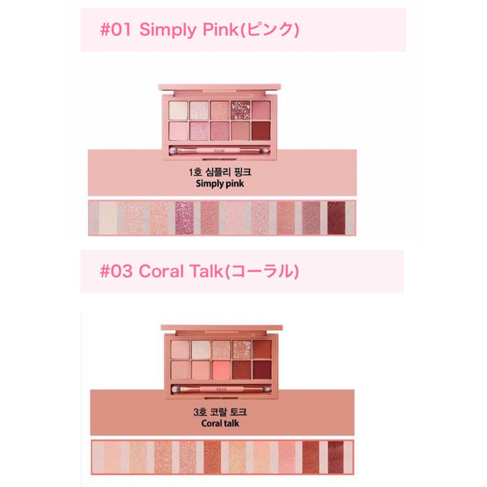 イエベです。ピンクメイクをしたいのですが クリオのパレッドでどっちの色の方が馴染みますかね? というか#03の方はピンクメイクに使えるのでしょうか。 また他にイエベに馴染むピンクメイクのできるアイシャドウがあったら教えて欲しいです。 よろしくお願いします。
