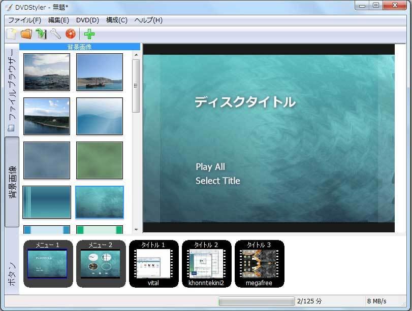 動画編集ソフトとオーサリングソフトの違いについて。 動画編集ソフトは動画にテロップや字幕を付けたり効果音をつけたりする編集ソフト。 オーサリングはその編集したソフトを画像のようにメインメニューやチャプターを付ける機能、それをDVDやBlu-rayソフトに焼くことをするソフト。 この認識で正しいでしょうか?