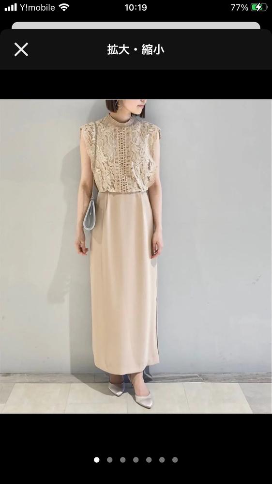 このドレスはどの骨格向きだと思いますか?また、パーソナルカラーは何の人に合いそうですか? 骨格ナチュラル 骨格ストレート 骨格ウェーブ