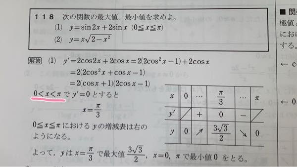 下線部、なぜ=がつかないのですか? 付いたらxの値変わってきますよね??