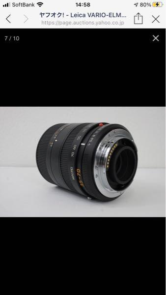 Leica VARIO-ELMAR-R 35-70mm f/4 ライカ マニュアルフォーカス ズームレンズ 此れはマニュアルフォーカスですか? オートフォーカスですか?