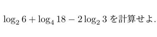 この数学の問題を教えて頂きたいです。 式も一緒に教えて頂きたいです。よろしくお願いします。