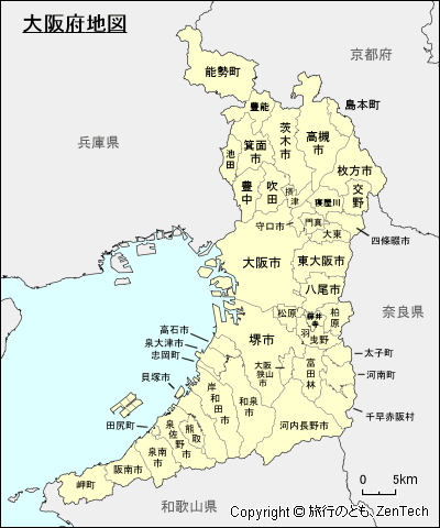 大阪府あるあるを教えて