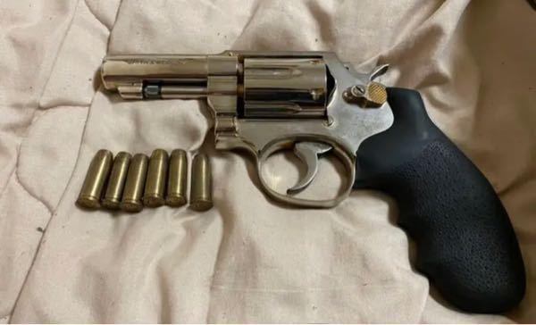 これなんていう銃ですか?