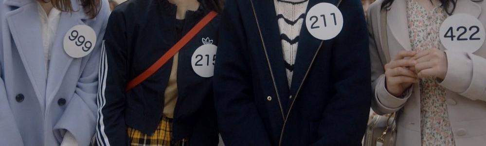 坂道パーツクイズ其の389 画像の現役または元坂道メンバーは 左から誰と誰と誰と誰でしょう?