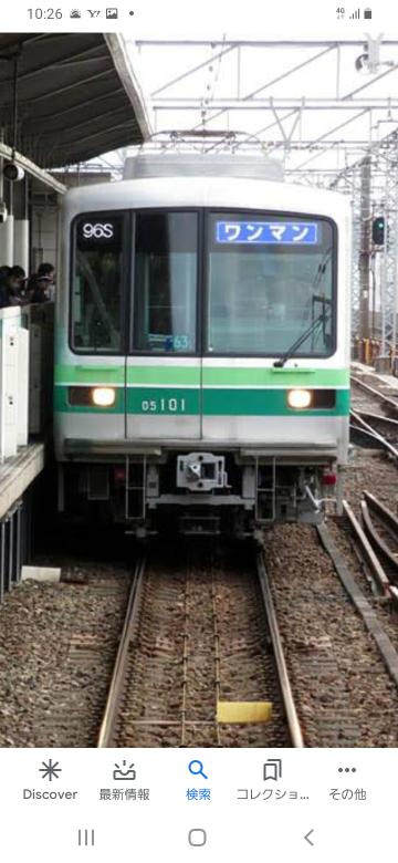 これ、どこ走ってる電車ですか?ちなみに何系ですか?