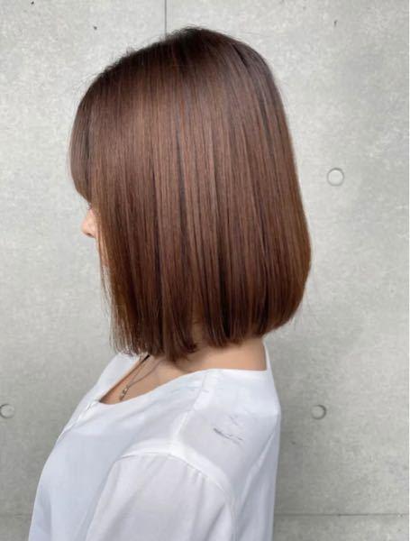 こんな感じの髪型にしたいんですけど、髪質改善(縮毛矯正)もしてカットしたらこんな感じになりますかね、? 語彙力なくてほんとごめんなさい ᐡඉ ඉ ᐡ とにかくまっすぐストレートにしたいです❕