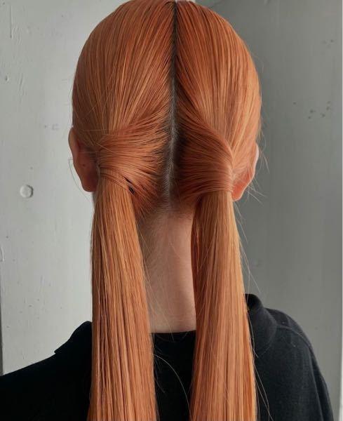 この髪型ってなんという髪型ですか? どうやって結んでいるのでしょうか。