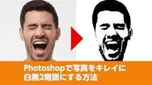 人の顔でこんな画像を作りたいんですけどスマホでできる方法はありませんか?アプリとかやり方がわかる方教えてほしいです>_<調べてみてもパソコンで加工するやり方しか見つからなくて、、