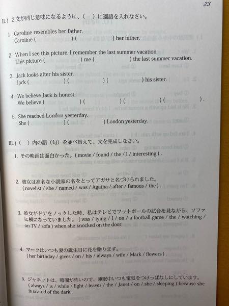 知恵コイン25枚です。英語の解答をお願いします。