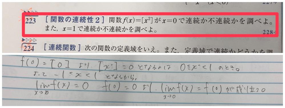この問題で、このような回答の仕方はなんか変ですよね???これではまるもらえませんか??宜しければどこがおかしいのか教えて頂きたいです