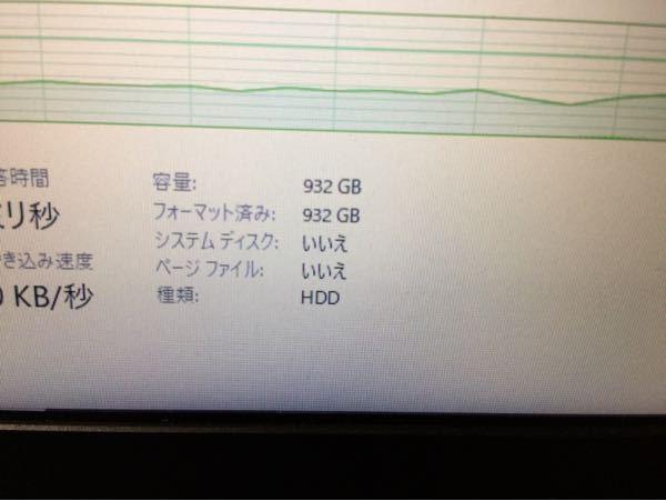 非常に過酷な運用をさせているHDDの寿命について。 私は動画投稿時、高品質なまま投稿する為にapple prores 4444XQという出力を使ってエンコードしており、投稿する度に30〜128GBというデータを複数回 記録・転送・削除しています。 PC MSI GL63 8se gpu0 Intel(R) UHD Graphics630 gpu1 NVIDIA GeForce RTX2060 HDD st1000lm049-2gh172 1TB(PC内では932GB)です。 HDDは稼働し始めて2年半。 8ヶ月前に動画投稿を始め、30〜128GBの動画をアップロードした回数は32回。 今までの平均的な詳細は SDカードから取り込み 10〜28GB→インターレースからプログレッシブに置き換える為にエンコード 10〜28GB→編集する際のキャッシュファイル作成 16GB程→proresでエンコード 30〜128GB→投稿 30〜128GB分転送→外付けHDDへバックアップ 30〜128GB分転送→使用したデータをPC内から一気に削除 40〜200GB×32回です。 非常に過酷な運用を続けており、寿命が心配です。 正直HDD使用中 内部から聞こえて来る音が大きくなりました。 故障に該当するような音は鳴っていませんし、読み込みが遅くなるような事も起こっていませんが、これは危険サインなのでしょうか…