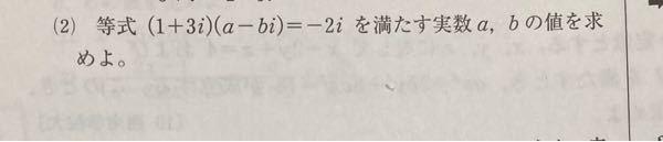 高校数学Ⅱです。解説つきで教えてください!
