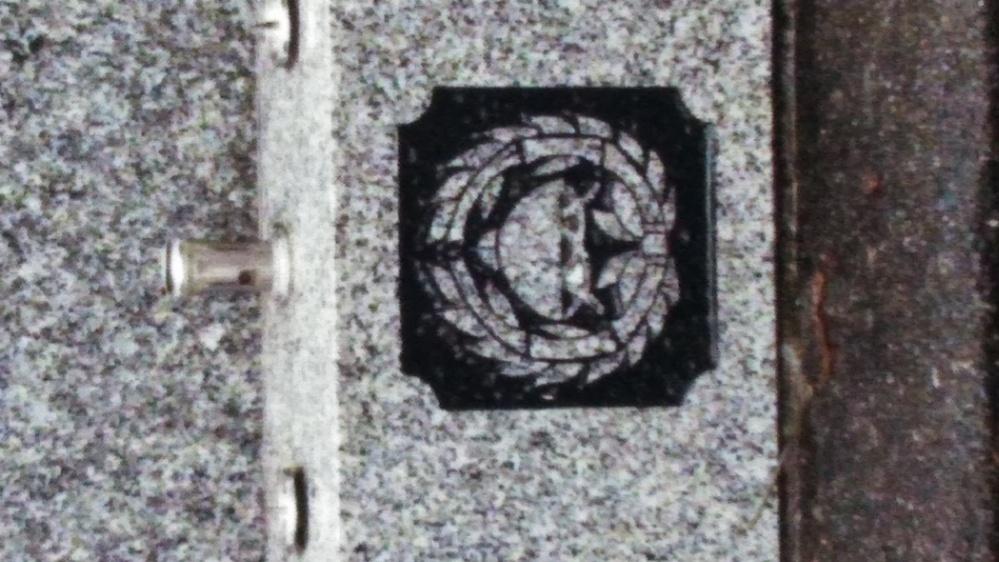 何方か、この家紋の名称をご存じないでしょうか。真ん中は「笠」だと思います。 周りは「上り藤」かと思ったのですが、一般的な形とは、下の部分が違うようです。