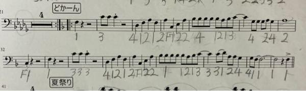 どかーんのポジションの番号間違いがあったら指摘してください。トロンボーンです。 吹き方のコツなども教えてくれると助かります