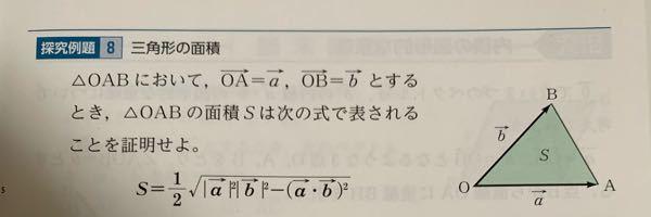 高二の数学の教科書の例題なのですが、どのように証明できるか細かく教えていただけないでしょうか。