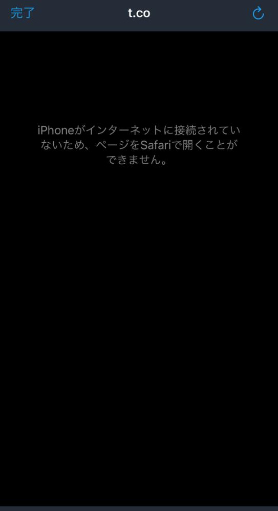 ちょっと困っています。 アプリ版のTwitter内でリンクを開こうとしたら下の写真のようになります。どうしたらいいでしょうか。 ちなみにiphoneXを使っていてsafariは初期のうちに消してしまいました。 関係あるかは分かりませんが今はyahooやchromeを使っていて調べ物をしています。 早めに解決したいです。 ご回答の程よろしくお願いします。