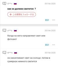 ロシア語でしょうか?翻訳お願いします