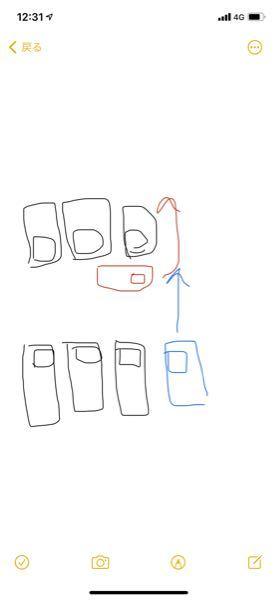 車の運転について 写真は駐車場の中です。 黒の車は駐車中の車です。 赤の車と青の車この場合は左方優先で、 赤の車が先に行けるのでしょうか?