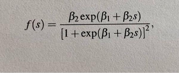このf(s)の式を[-∞,x]の範囲で、sで積分をするにはどういう計算をすればいいですか?計算式を教えてもらいたいです