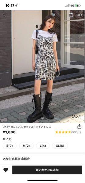SHEINのサイトのこの靴を探しています。 品名や品番知っている方いれば教えて欲しいです。 また、SHEINではなくても、ふくらはぎが少し隠れるぐらいのロングブーツをご存知であれば、そちらも教えて頂きたいです!