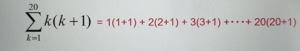 for文を使ってこの計算をしなければいけないのですがやり方を教えてください