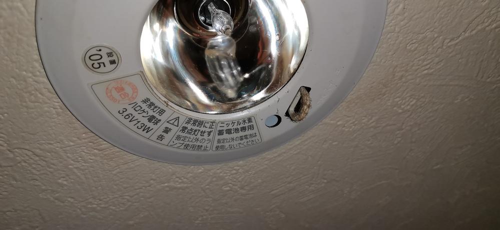 非常灯交換について。非常灯に不具合があるようで本体丸ごと交換となりそうです。(16年前の物で ハロゲン電球3.6V13Wと明記してあります) もし楽天市場など通販サイトで本体を購入する場合は 最...