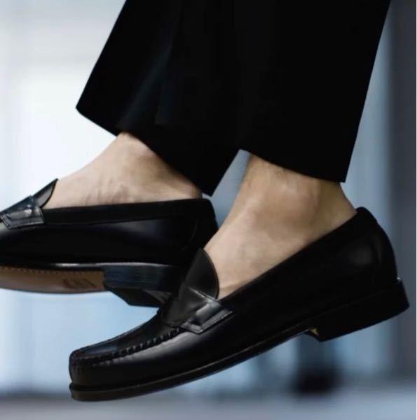 ローファー用の見えない靴下で有名なブランドはありますか?