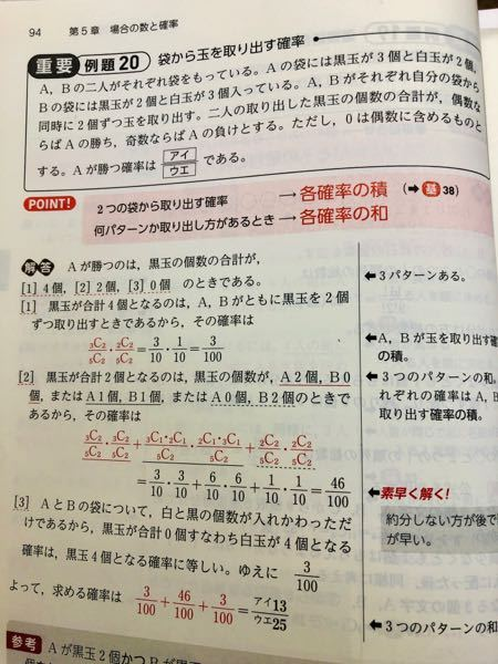 解説の⑵のA2個、B0個を取り出す確率のところでB0個を取り出す確率が3C2となっていますが、0個を取り出すので3C0になると思いました。これって白玉を取り出す確率を表してますよね?なぜそうなるのかを教えて欲しいで す。