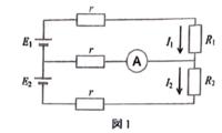 電気回路の問題で答えがないため確認したいのですが、 下記の画像の回路において (1)E1およびE2を表せ というないようなのですが 閉路電流網により E1=I1(2r+R1)-I2r E2=I2(2r+R2)-I1r  (2)I1に電流が流れない場合のE1 式は省きますが、(1)の式においてI1=I2となるようにE1について解く、という考え方で合っていますか?  ご助力願います