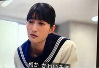 ドラゴン桜9話に出ていたこの女性の名前を教えてください!