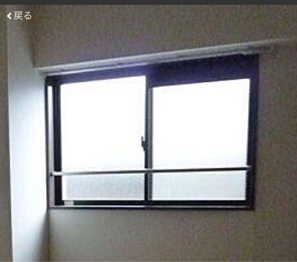 エアコンの取り付けについてです。 窓が写真のような窓になっていている場合、 内側から外に室外機を出すのは難しいでしょうか? (写真を見て頂くとわかる通り開閉はできますが、 横に鉄の柵があります) 外にはサービスバルコニーがあり、 取り付け設置に必要な足の踏み場はあります。 3階のアパートに取り付け予定なのですが、 内側から外に室外機を出せれば、 高所作業等の追加料金を払わなくて良いそうです。 詳しい方いらっしゃいましたら教えてください。 また写真が1枚しか載せられないので、 内側だけの写真で申し訳ないです。