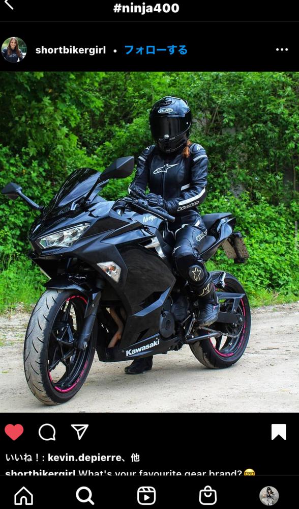 このカワサキのバイクはなんと言う名前ですか?そして、何cc・何年モデルでしょうか?