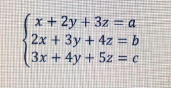 写真の連立一次方程式が解を持つ条件を、なぜそうなるのかを含めて教えてください。その時の解も教えていただけるとありがたいです。