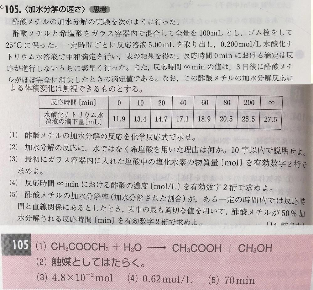 (1)の反応は可逆反応だと思うのですが、逆反応を示す矢印は必要ないのでしょうか?