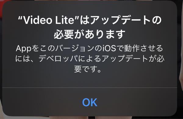 これってどうすればダウンロードできますか??iPhoneのアプリのアップデートなんですが、、
