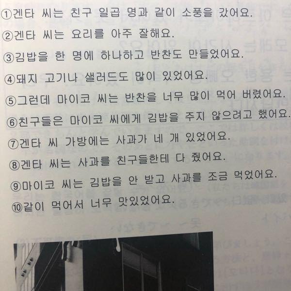 わからなかったので、誰か日本語訳してください。